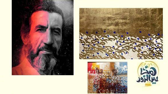 الخطاط زياد وردي .. حكاية إبداع