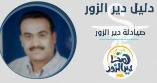 المرحوم خالد خلف ساجر