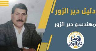 المهندس المرحوم أحمد الشيخ