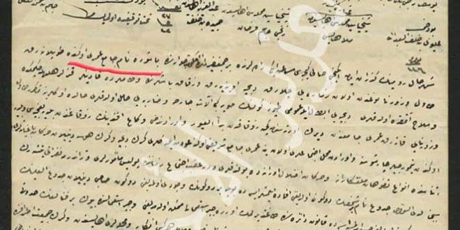حقائق عن الجامع العمري بدير الزور