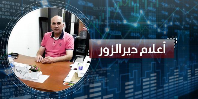 أعلام دير الزور في الطب البديل.. لقاء مع ابن الدير الدكتور أحمد شلاش