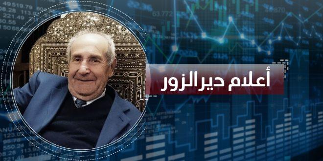 أعلام دير الزور.. الدكتور خلف جمعة مطر الجراد